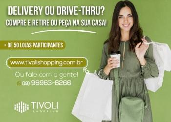Tivoli drive